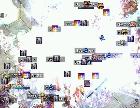 screentyr118.jpg