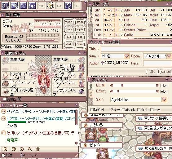 screentyr064.jpg