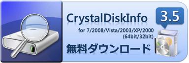 CrystalDiskInfo.png