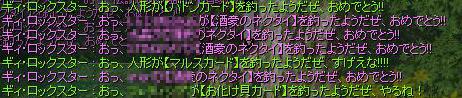 screentyr122.jpg