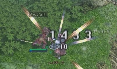 RO「初のペコ乗り騎士に!」