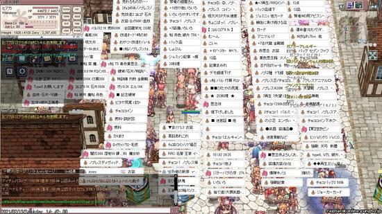 screenBreidablik001.jpg