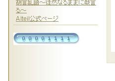 0605031111.jpg