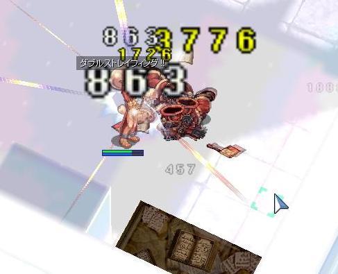 06091700.JPG