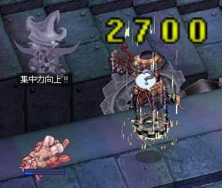 2402.JPG