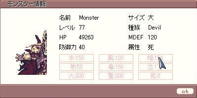 06050502dinfo.JPG