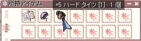 06050701ro.JPG