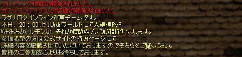 06060300urdr.JPG