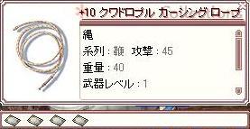06061900.JPG