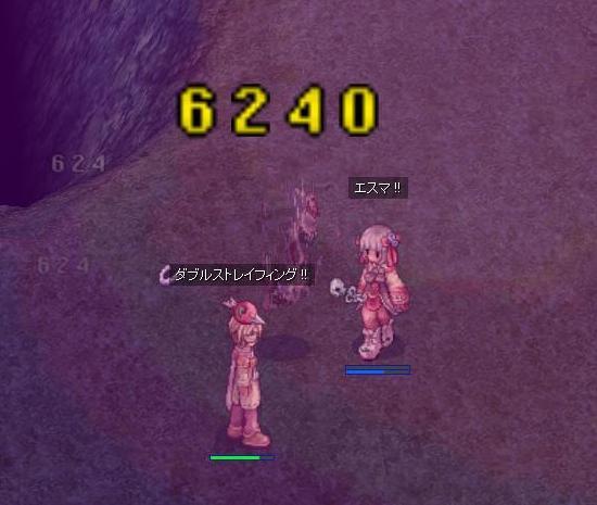 06071100.JPG