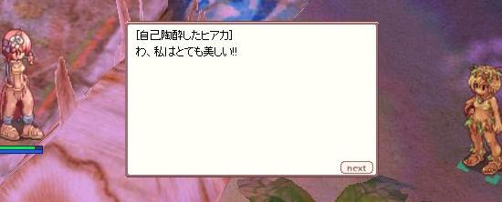 06071701.JPG
