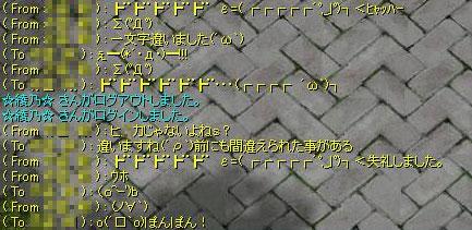 06073100.jpg