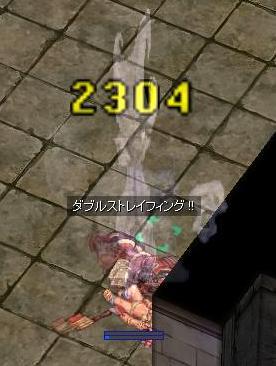 06080500.JPG