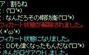 06080702.JPG