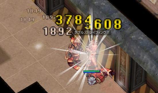 06080900.JPG