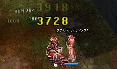 06081200.JPG