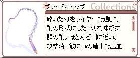 06081900.JPG