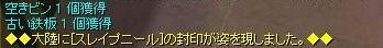 06090100.JPG