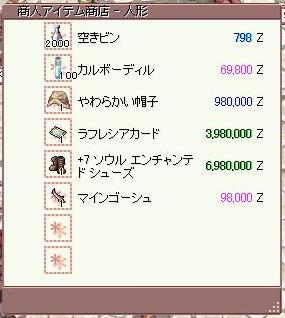 06090200.JPG