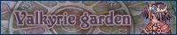Valkyrie_garden_Banner060830.jpg
